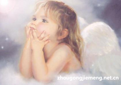 梦见自己变成天使